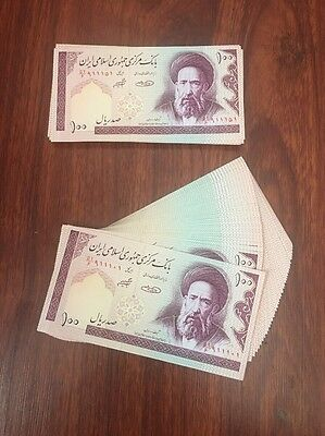 50 x 100 =5000 IRAN Rials, banknotes, Uncirculated Currency Central Bank