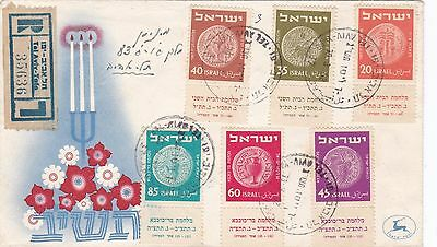 Israel 1952 Coins Cover With Tabs  Used