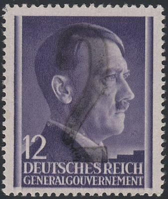 1944 Wwii Poland Germany Koszyce Local Overprint Fischer Hitler Expertised Rare