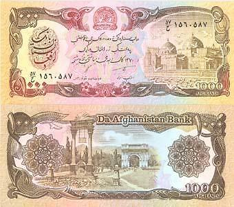 1979 Afghanistan 1000 Aghanis Banknote!! UNC, with Protective Sleeve