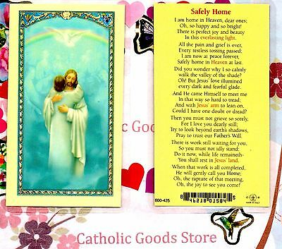 Safely Home - Laminated Holy Card
