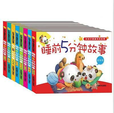 300 stories Chinese Mandarin bedtime stories books with pinyin for kids 8 books