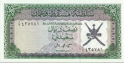 SULTANATE OF MUSCAT AND OMAN 1/2  RIAL SAIDI  1970   PICK 3a    UNC    NEUF