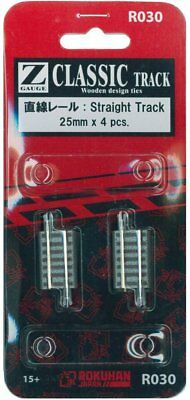 Rokuhan R030 25mm Straight Track 4 pcs. (1/220 Z Scale)
