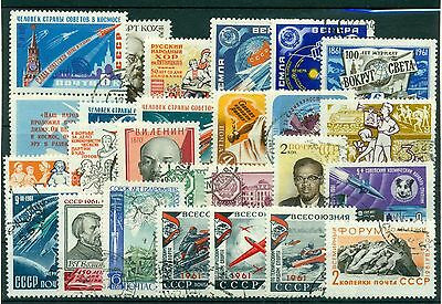 Russie - USSR  1961 -  Lot d'environ 30 timbres - SU110
