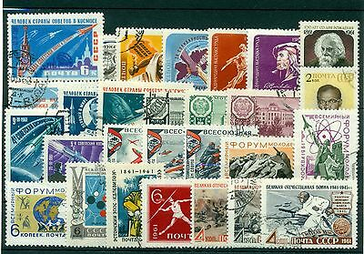 Russie - USSR  1961 -  Lot d'environ 30 timbres - SU112