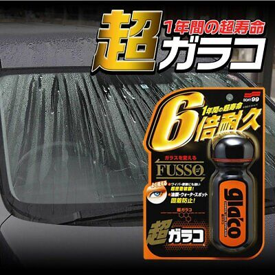 SOFT99 04146 CHO ULTRA GLACO GLA'CO Roll-on Glass Coating Water Repellent