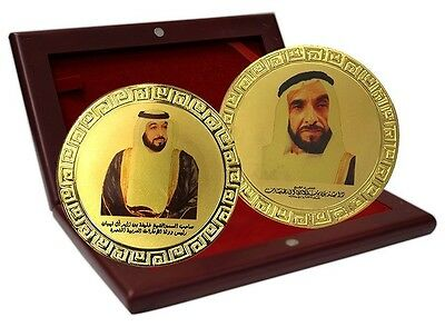 United Arab Emirates (UAE) Gold Plated Coin Set, 2 Pieces (PCS) in Box