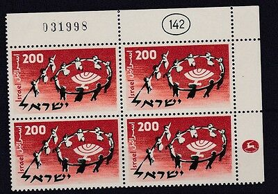 Israel  1958 World Conference Of Jewish Youth  200Pr Plate  Block Of 4   Mnh
