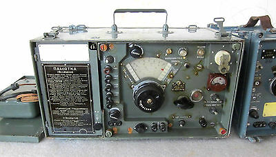 Russian / new ore little used /military R-311 Receiver .  USSR