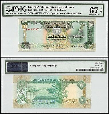 United Arab Emirates - UAE 10 Dirhams, 2007, P-27b, Sparrowhawk's Head, PMG 67