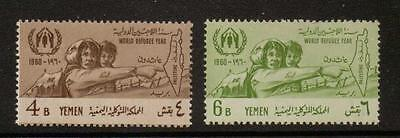 Yemen Sg124/5 1960 World Refugee Year  Mnh