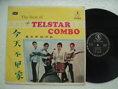 The Telstar Combo - BEST OF - Rare Taiwanese Band - Malaysia press LP