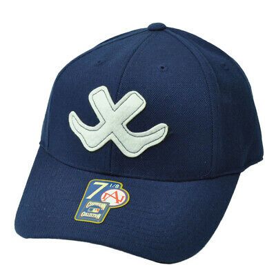 9ef867b0ec7 MLB American Needle Chicago White Sox Navy Blue Fitted Size 7 1 8 Hat Cap