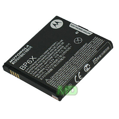OEM MOTOROLA Droid 2 A955 1390mAh 3.7V Standard Replacement Battery NEW GENUINE