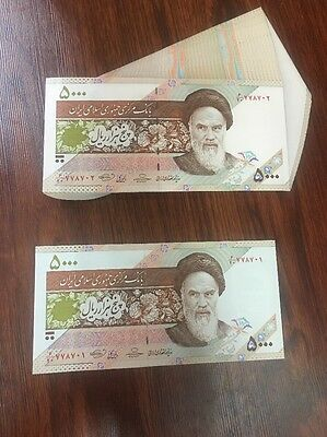 5000 5,000 Iranian Iran Rial Rials ( Khomeini ) Collectible  - Only 60 Available