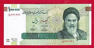 IRAN 100000 RIALS 2018 AUTHENTIC GENUINE UNC BANKNOTE  - Pick 151 FAST SHIP