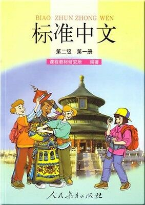 Standard Chinese: Textbook - Level 2 Vol.1 (Color Ed.)