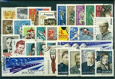 Russie - USSR  1964 -  Lot d'environ 30 timbres - SU161