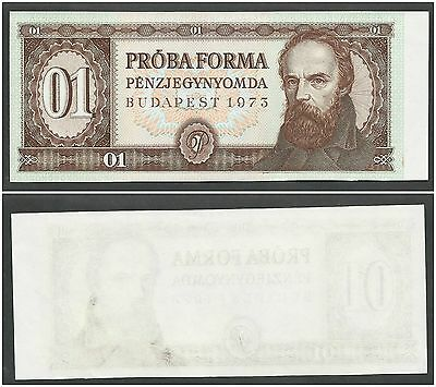 HUNGARY 01 PROBA FORMA 1973 UNC Test intaglio PROOF NOTE