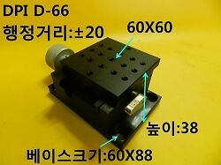 DPI, Used / D-66 / Stage, Base 60X60X38, Stroke ±20, Height 38mm