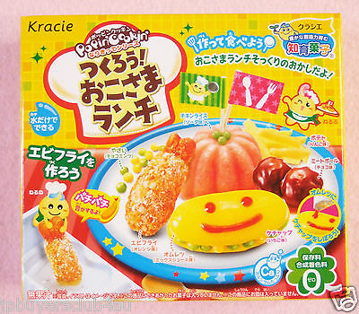 Kracie New Popin Cookin Let's Make! Okosama Lunch Kid's Meal Japanese Candy Kit