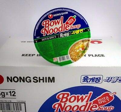 1 Karton Nong Shim Hot & Spicy  Instant Nudelsuppen 12x86g scharf  Nudel Suppe