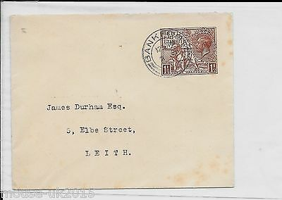 GB 1924 BRITSH EMPIRE EXHIBITION BANKFOOT CDS ENVELOPE 1½d RATE USED 2.7.24
