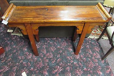 Vintage Chinese Elm Alter Table