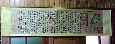 Chinese scroll painting - Chinese calligraphy 兰亭序-东晋王羲之撰文