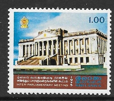 Sri Lanka Sg607 1975 Inter Parliamentary Meetings  Mnh