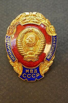 "Rare Pin Badge ""Great Policeman"" Police Militia MVD USSR Soviet Russia 1953-1957"