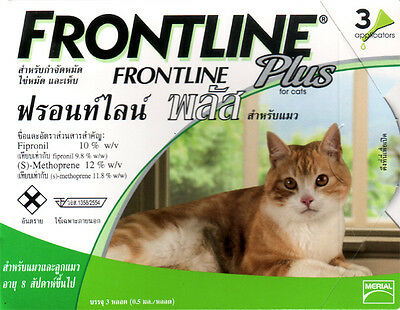 Merial Frontline Plus Flea and Tick Control for Cats and Kitten, 6 doses(months)