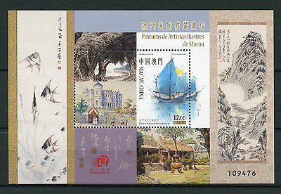 Macao Macau 2016 MNH Paintings by Artists from Macao 1v M/S Art Stamps