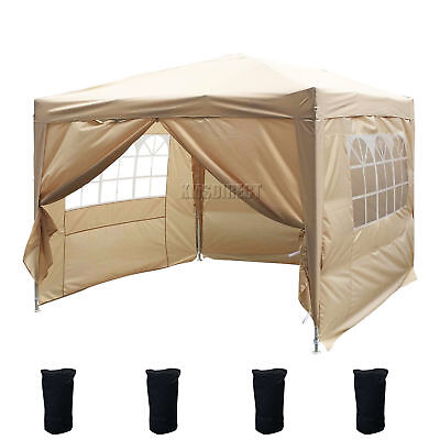 FoxHunter Waterproof 3x3m Pop Up Gazebo Marquee Garden Awning Party Tent Beige