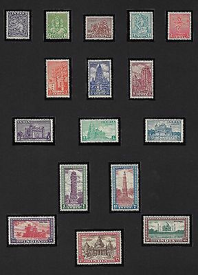 India 1949 Definitive Pictorial Set ** Mnh Post Office Fresh - Sg 309/24