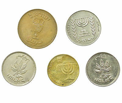 Israel, Collection Of 5 Coins, Middle East, 20Th Century