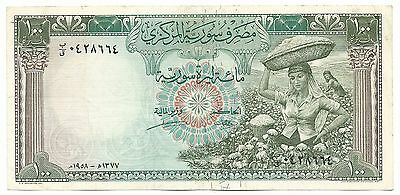 Syria Syrie Syrian Banknote 100 Pounds 1958 P91a gVF Horse Cotton Free Shipping