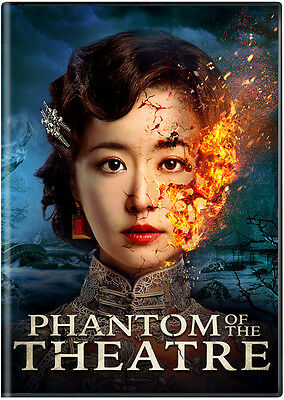 Phantom of the Theatre (DVD, 2016)New, Simon Yam, Mandarin w/ English Subtitles