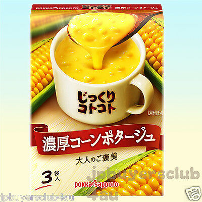 Pokka Instant Soup Rich Corn Potage 3 servings Instant Japanese Food Creamy New