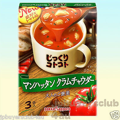 Pokka Instant Soup Rich Manhattan Clam Chowder 3 servings Instant Japanese Food