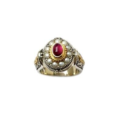 Gerochristo: Silver and 18k Solid Gold Handmade Byzantine Ring
