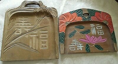 Lot Of 2 Vintage Oriental Wooden Crumb Dust Pan Silent Butler Sweeper Trays