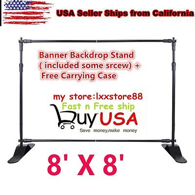 Step and Repeat 8'x8' Banner Stand Adjustable TelescopicTrade Show Backdrop 2016