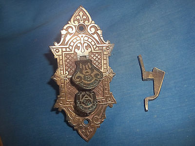 "Antique Victorian Cast Brass Thumb Latch Backplate Door Handle Catch 5 3/4"" L"