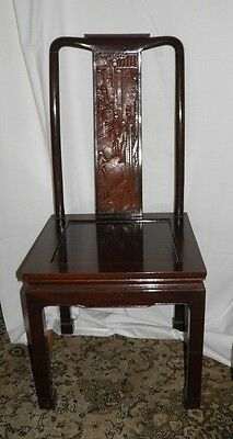 Chinese Oriental Original Chair Rosewood Carved Back Panel Reg No 31628