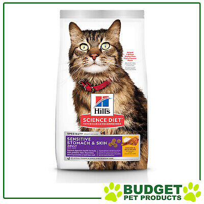 Hills Science Diet Feline Dry Sensitive Skin and Stomach For Adult Cats 1.6kg