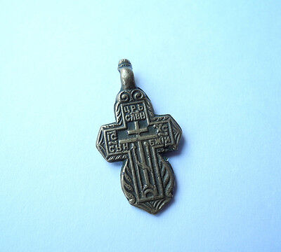 Ancient Slavic Bronze Christ Pendant Genuine viking