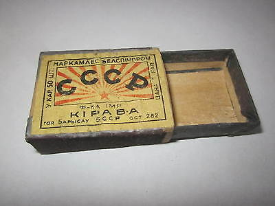 Wooden Box Of Matches 1940 Ussr Rare