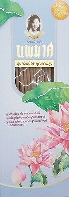 New Sandal Wood Incense Sticks Noppamas Premium Natural Ingredients Box 45 G.